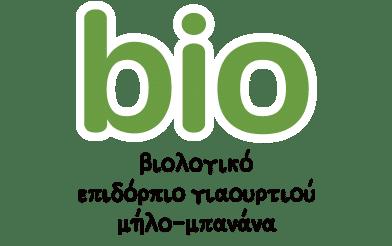 Biologiko-Epidorpio_Milo-banana