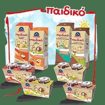 Paidiko-packs2