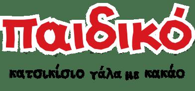 Paidiko-Katsikisio_