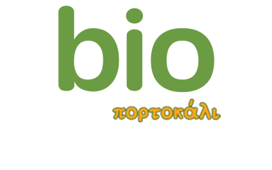 Bio-Orange-newιιii