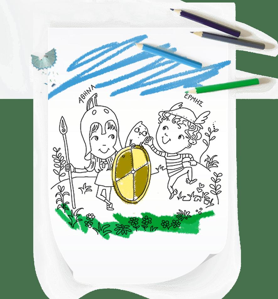Draw-5
