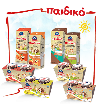 Paidiko-packs3