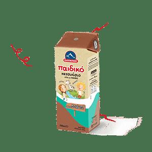 Katsikisio-cacao