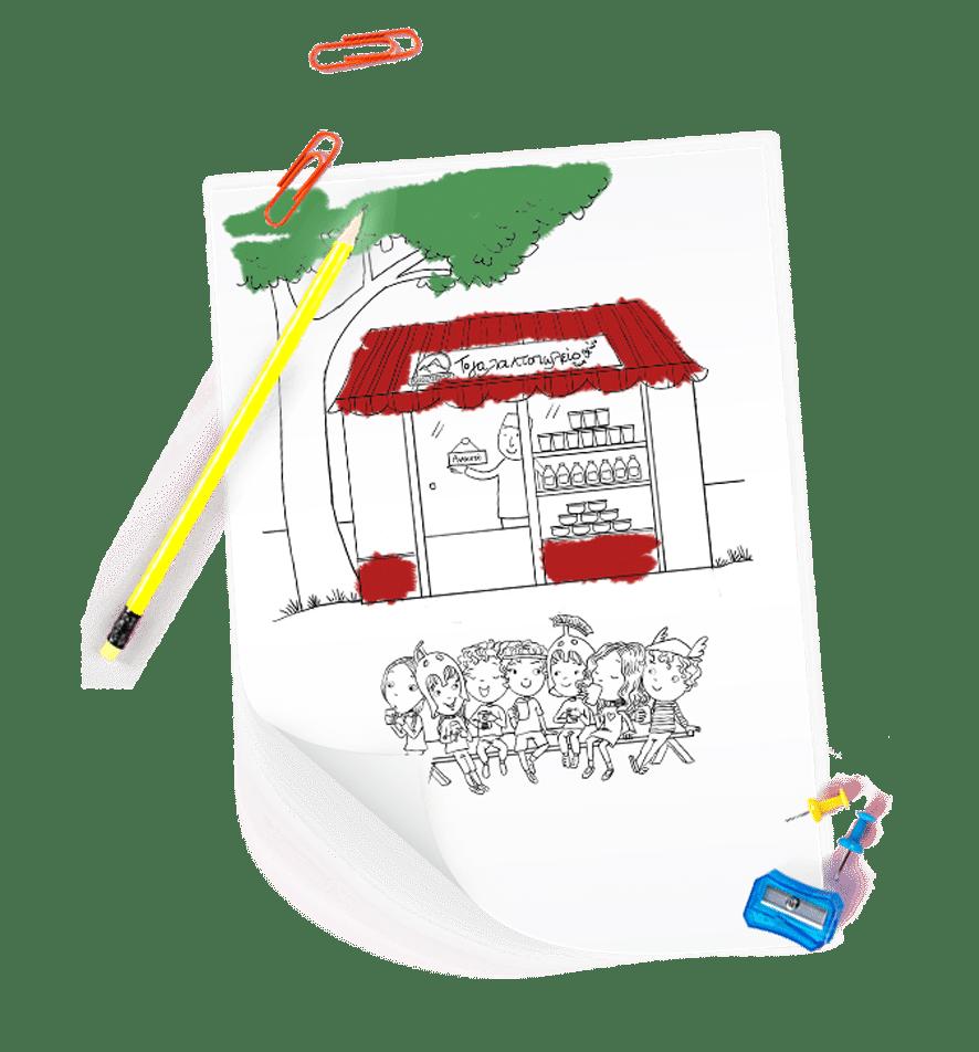 Kids-Draws_023